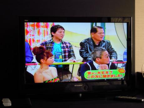 関西のTVは面白い.jpg